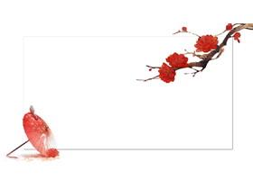 古典唯美梅花雨伞中国风PPT背景图片