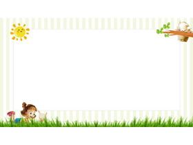 可爱卡通小朋友小动物PPT背景图片