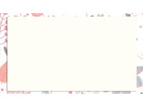 粉色卡通边框PPT背景图片