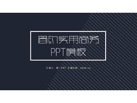 深蓝简约通用商务PPT模板免费下载