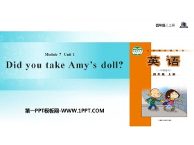 《Did you take Amy's doll?》PPT