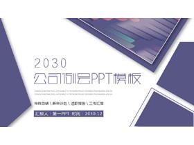 紫色多�形背景公司周例��工作�R��PPT模板