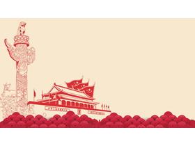 华表天安门背景的国庆节必发88背景图片
