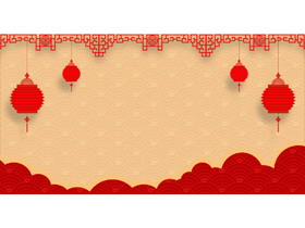 两张红色喜庆灯笼必发88背景图片