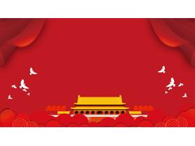 两张红色喜庆国庆节必发88背景图片