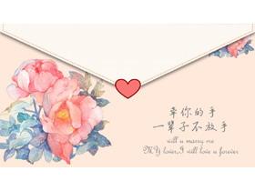 复古水彩玫瑰花信封背景的爱情相册PPT模板