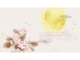 淡雅水墨荷花月亮中秋节PPT背景图片