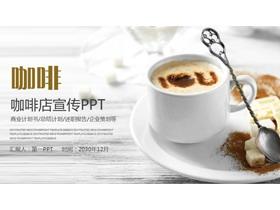 棕色咖啡主题PPT模板