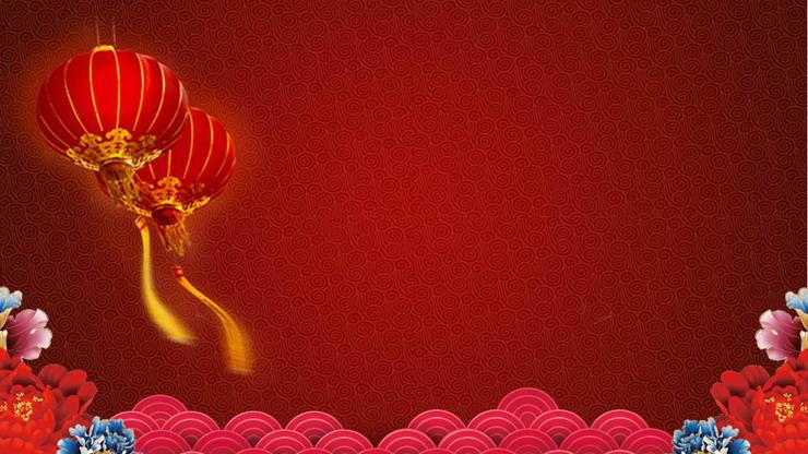 富贵奢华十一国庆节PPT背景图片