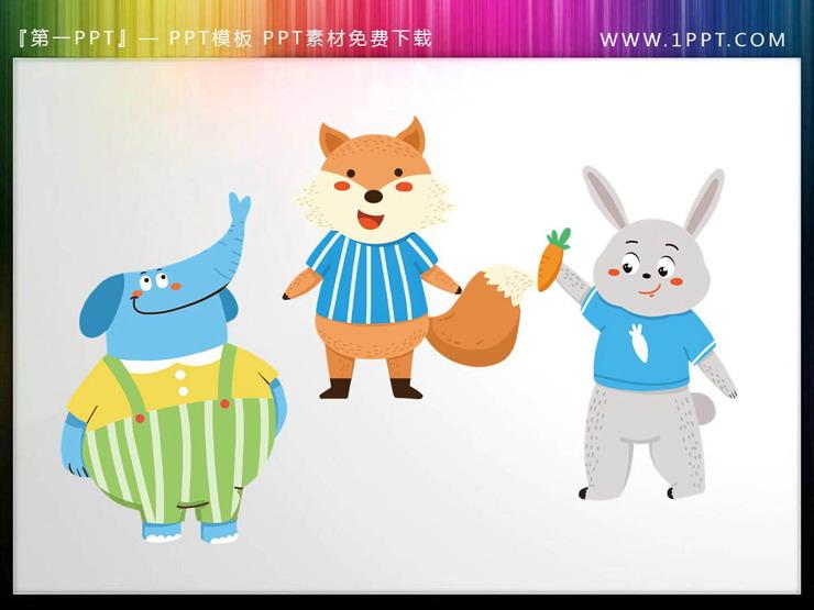 9张可爱卡通小动物必发88插图素材