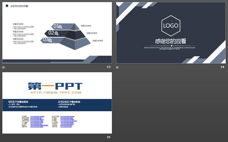 蓝灰稳重年度工作总结PPT模板免费下载