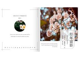 清新杂志画册风植物电子相册PPT模板