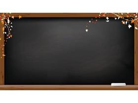 三张带花边装饰的黑板PPT背景图片