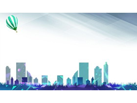 热气球城市剪影PPT背景图片