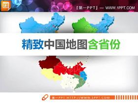 超级完整详细的包含各省份的中国地图PPT图表素材