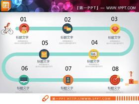 彩色扁平化八节点的PPT流程图