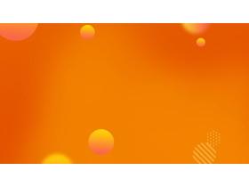 橙色�u��A�cPPT背景�D片