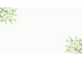清新水彩枝叶PPT背景图片