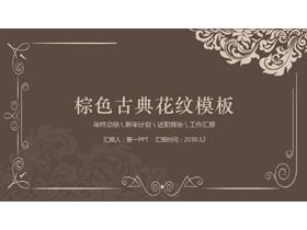 棕色古典花纹必发88模板免费下载