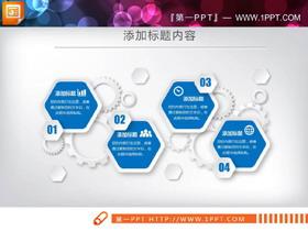 33页蓝色微立体商务PPT图表