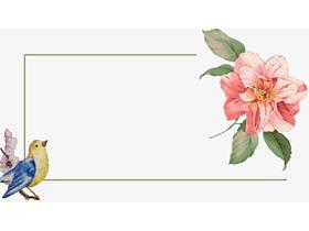 水彩花鸟PPT边框背景图片