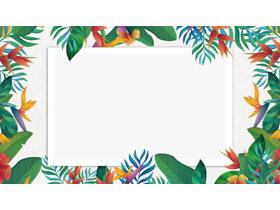 彩色艺术叶子PPT背景图片