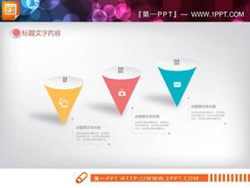 40张彩色阴影效果PPT图表大全