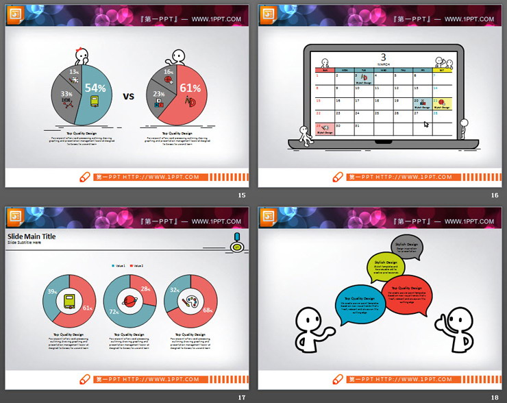 20张彩色MBE风格教育类PPT图表合集