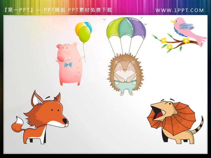 卡通小猪刺猬恐龙小鸟PPT素材