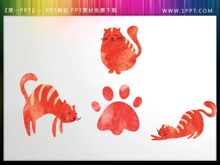 三只红色猫咪与脚印PPT素材