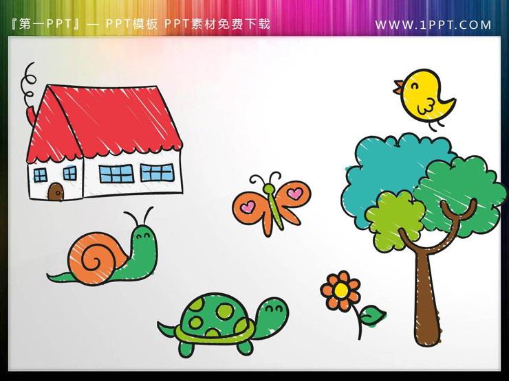 可爱童趣卡通手绘PPT素材