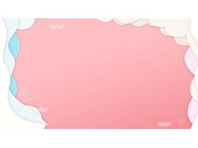 粉色渐变动感白边PPT边框背景图片
