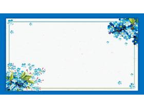 蓝色水彩花卉PPT背景图片