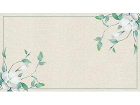 布纹水彩花卉PPT背景图片