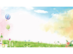 彩色卡通天空草地城堡PPT背景图片