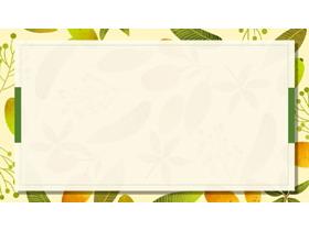 清新水彩水果植物叶子PPT背景图片