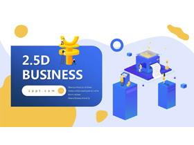 蓝黄2.5D扁平化欧美风商务PPT模板免费下载