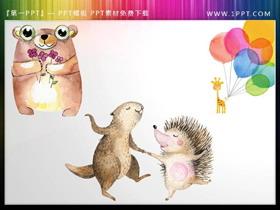 多个水彩卡通小动物PPT素材下载
