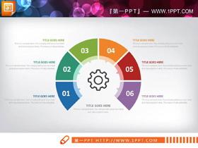 40�彩色扁平化并列�P系PPT�D表