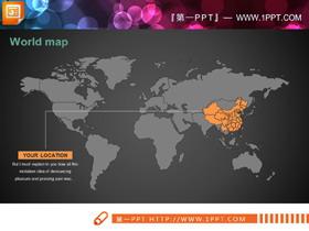 48页世界地图及世界主要国家PPT地图