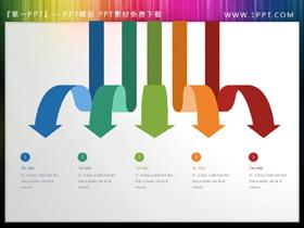 三张彩色五数据项PPT箭头素材