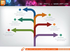 四张彩色扩散关系PPT箭头图表