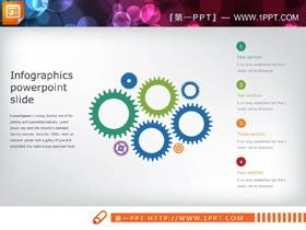 两张彩色齿轮联动关系PPT图表