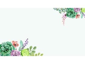清新水彩风格植物花卉PPT背景图片