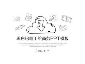 黑白铅笔手绘商务PPT模板免费下载