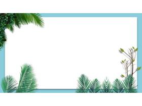 两张白色卡片绿色植物叶子PPT背景图片