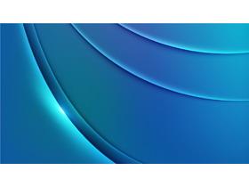 三张蓝色抽象曲线PPT背景图片