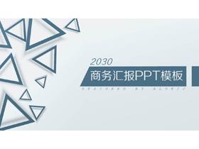 简洁蓝色三角形背景的商务汇报PPT模板