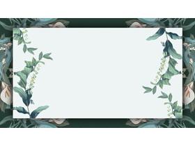 清新绿色叶子花卉幻灯片背景图片