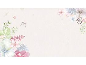 淡雅水彩花卉蝴蝶PPT背景图片